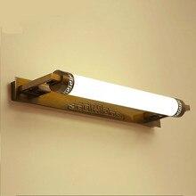 Clásico Retro chino elegante hierro acrílico Led espejo luz para gabinete de baño impermeable lámpara de pared 55/62/81cm 1100