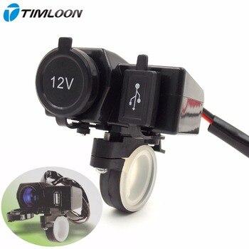 Enchufe del encendedor del cigarrillo de la motocicleta 12 V impermeable Universal con el cargador del enchufe del adaptador del puerto de alimentación del USB 2.1A