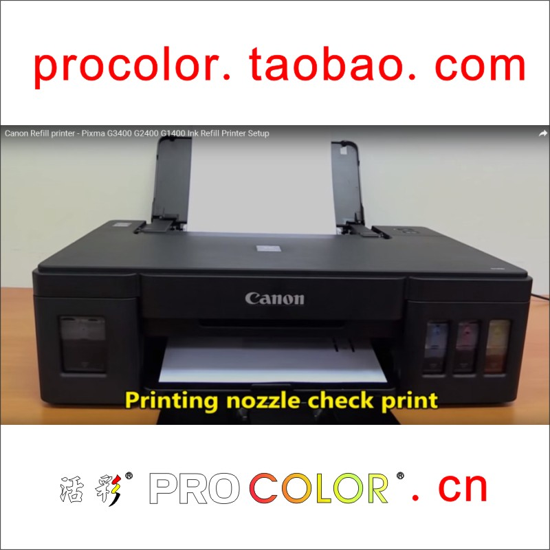 Week's Dye M printer 23