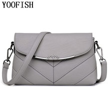 YOOFISH   Women Small Bag 2017 Summer New Girls PU Leather Messenger Bags Lady Mini  Shoulder Bag Crossbody Bag   LJ-0682