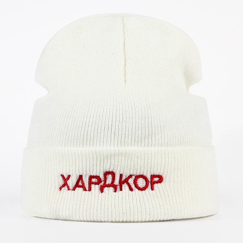 Aliexpress.com: Comprar Nuevo patrón ruso carta bordado tejer ...