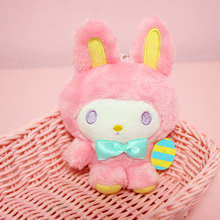 1 Pc Easter Melody Little Twin Stars stuffed toy Cinnamoroll Dog cosplay rabbit Plush Keyring Girls gifts