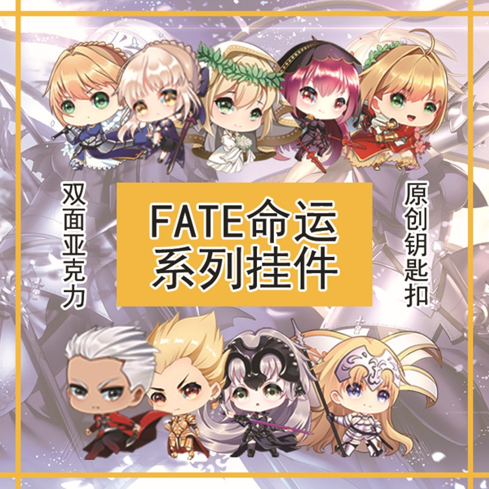 Fate stay night anime Acrylic keychain Saber Gilgamesh Nero Joan of Arc Scathach fashion cute funny pendant Keyring Jewelry gift stuffed toy
