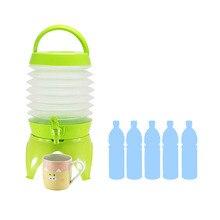 Красивый 5.5L складной диспенсер для напитков пластиковый контейнер для воды для пикников на открытом воздухе кемпинг@ LS JY14