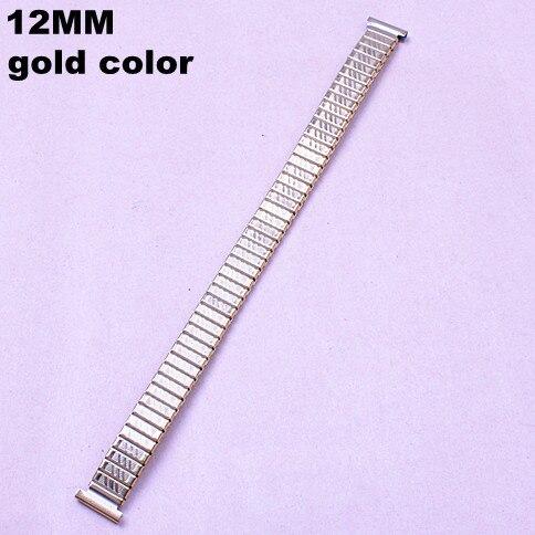 20 шт./лот Высокое качество 12 мм, 18 мм, цвет золотистый из нержавеющей стали смотреть группы эластичность-05132