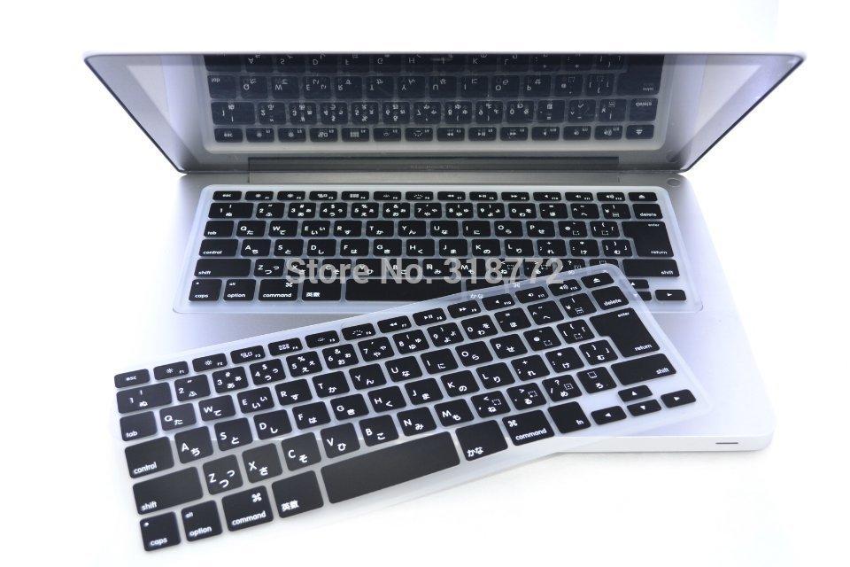 price japanese soft keyboard