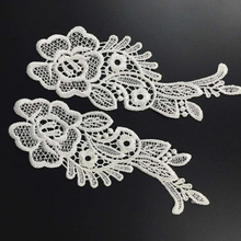 20Pieces White Lace Applique Wedding Dresses Laces Appliqued Accessories Embroidered Fabric Patch Garment Material