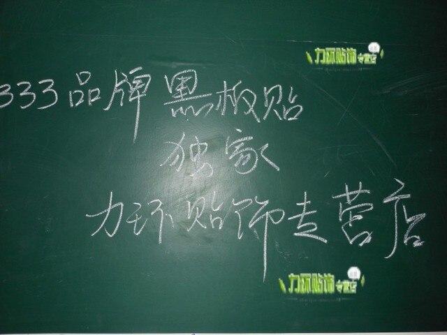 Dull green board blackboard wall stickers blackboard child home blackboard teaching blackboard