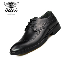 Men's New Bullock Shoes Genuine Leather Carved Brogue Shoes Breathable Pointed British Men's Business Dress Shoes for Men недорого