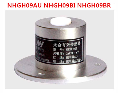 NHGH09AU NHGH09BI NHGH09BR 400 700nm Photosynthetic effective sensor Transmitter Irradiation photosynthesis Light quantum meter-in Sensors from Electronic Components & Supplies