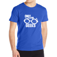 ONLY FOR GEEKS t-shirt