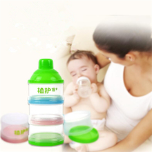 Baby large-capacity milk powder box Portable extra-out storage three-layer baby dispensing
