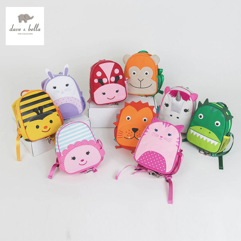 DB5091 davebella children animal school bag baby backpack ...