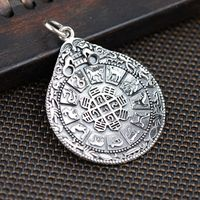 925 Sterling Silver Jiugongbagua Antique Style Round Pendant Carved 12 Chinese Zodiac Mens Buddhist Accessories
