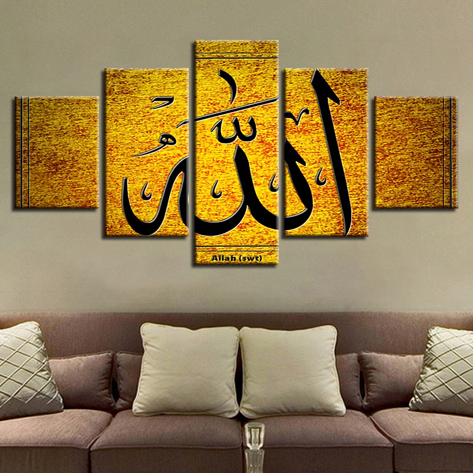Stunning Islamic Wall Decor India Ideas - The Wall Art Decorations ...