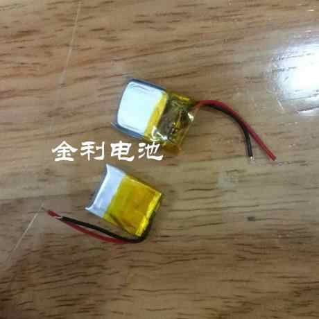 3.7V polymer lithium battery, 301014031014 MP3 MP4 Bluetooth headset special small toys