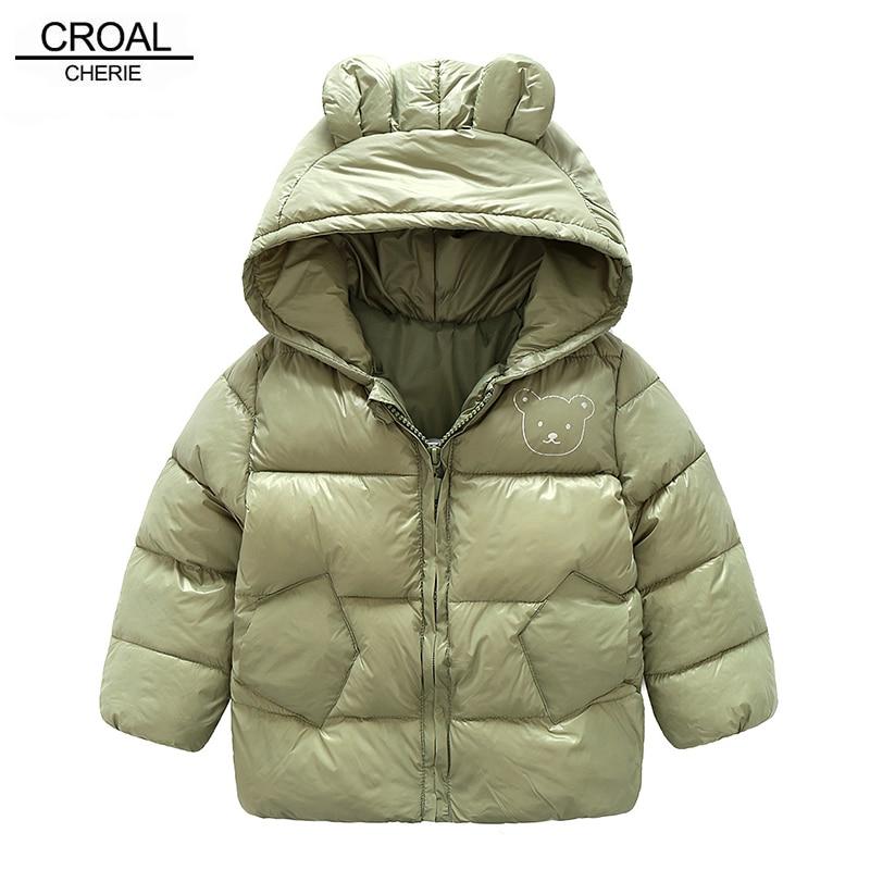croal cherie 80 130cm winter jacket boys thick warm kids girls coats parkas cotton baby clothing. Black Bedroom Furniture Sets. Home Design Ideas