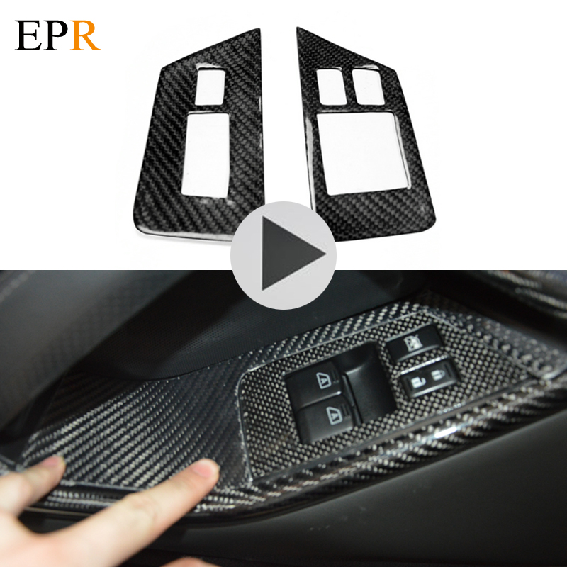 Car Interior Accessories R35 GTR Window Switch Control Panel RHD Carbon Fiber Car Styling For Nissan R35 GTR Window Control car styling carbon fiber side fender covers trim for nissan gtr base coupe 2008 2016