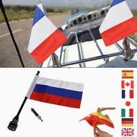 Motorrad Montieren Flagge Pole Russland Spanien Frankreich Flagge Für Honda Goldwing CB VTX CBR Harley Touring Dyna Sportster Gepäck Rack/