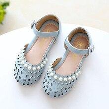 Новые летние корейские открытые сандалии для девочек; обувь для малышей; детская обувь из искусственной кожи с бусинами; singleshoes LT1116