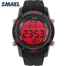 SMAEL Brand Mens Chronograph Sports Wrist Watch LED Display Electronics Waterproof Clock 1145 Time Man Watches 2017 Luxury