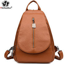 Casual Backpack Female 2019 Luxury Brand Leather Backpack Women Large Capacity School Bag Simple Shoulder Bags for Women Mochila