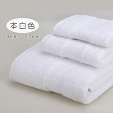 New white 3-Piece Solid Color Heavy Cotton Towel Set Bath For Adults Face Kerchief GMS 400G Water-absorbent toallas