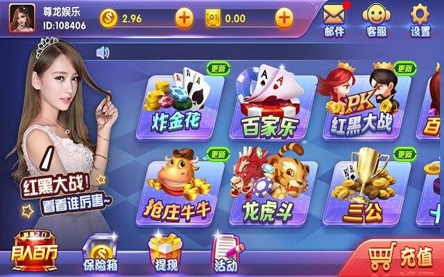 尊龙娱乐赚钱棋牌游戏官网