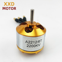 1pcs New XXD A2212 930KV/1000KV/1400KV/2200KV/2700KV Brushless Motor for Quad rotor Multicopter and RC Aircraft стоимость