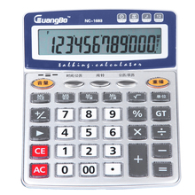 Guangbo Accurate Calculator Classic Design High Quality Multifunctional 203*159*48mm Big Buttons Basic Calculadora NC-1683