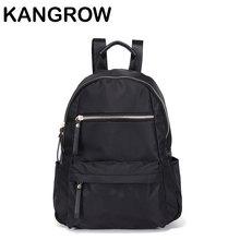 Kangrow красный Для женщин Рюкзаки Для женщин Мода Рюкзак Красный одноцветное Школьные сумки для девочек