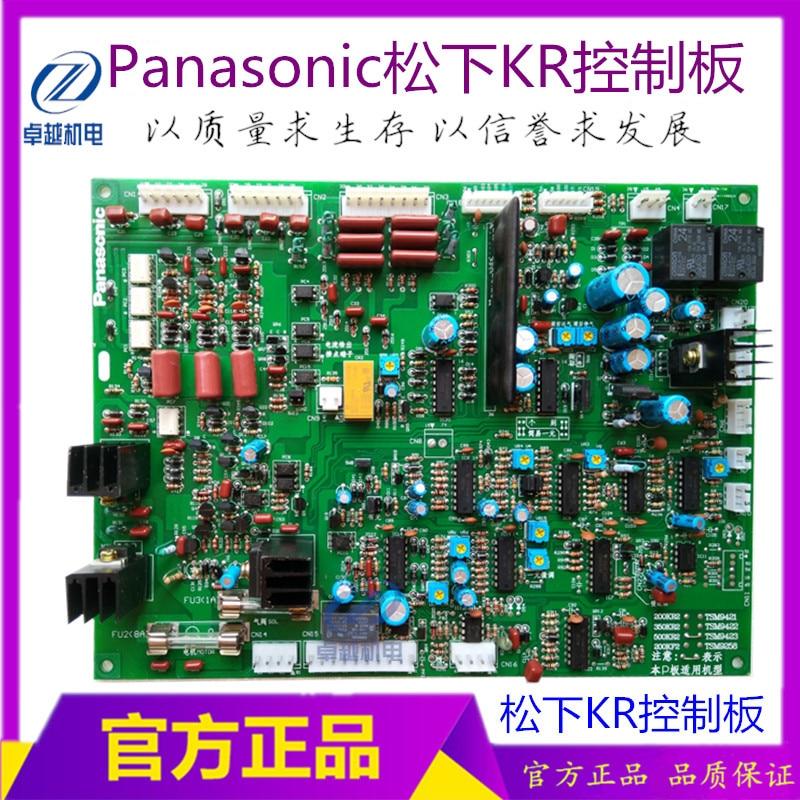 Control Board of KR 350 KR 500 Gas Shielded Welding Machine