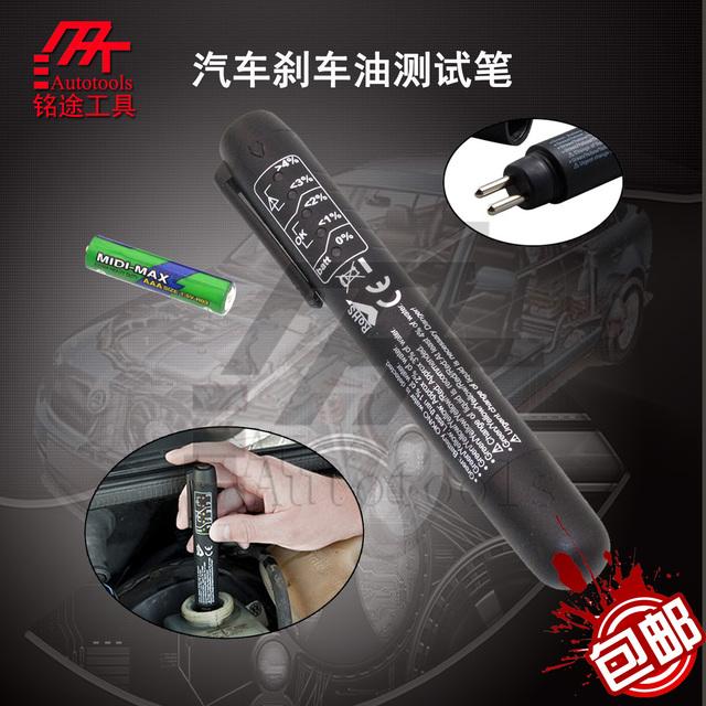 Lápiz detector de detector de aceite de los frenos del freno de aceite herramientas tester prueba de penetración