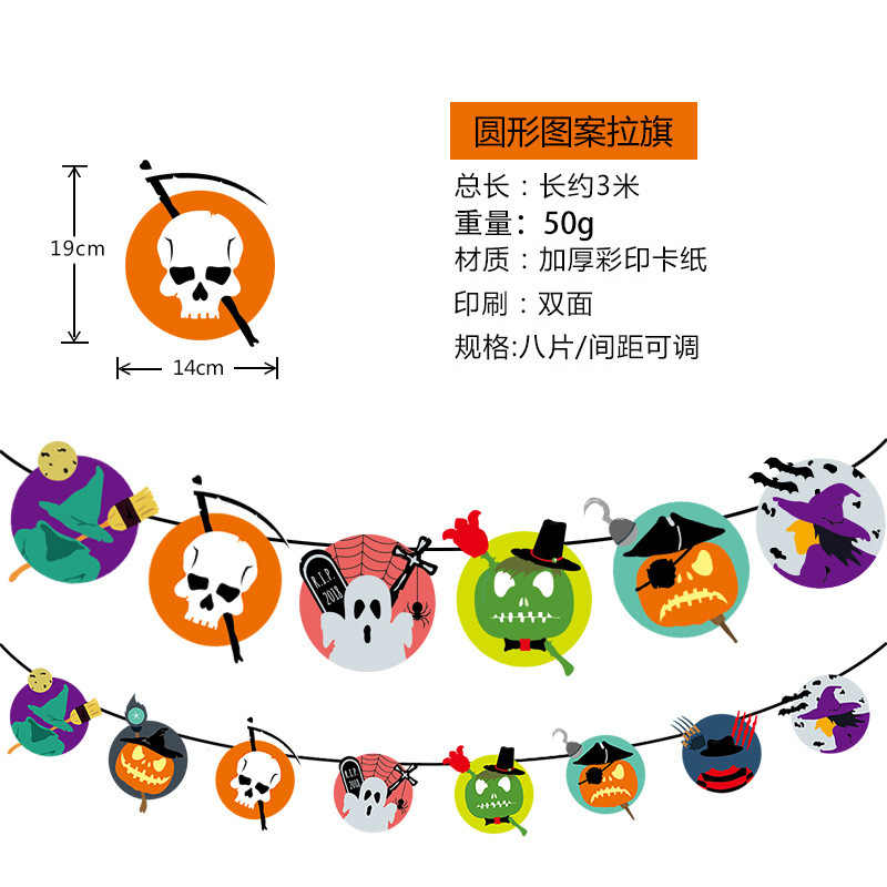 Spider Pumpkin Scary Witch Garland Halloween Paper Haunted House Prop Christmas Paper Garland Tree House Party Decorations