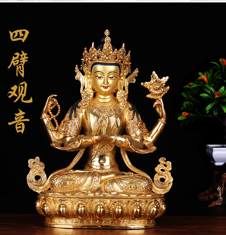 33CM large Gilt Tibetan Shadakshari Avalokitesvara Buddha -GOOD Buddhist Buddha figure HOME efficacious Talisman Protection33CM large Gilt Tibetan Shadakshari Avalokitesvara Buddha -GOOD Buddhist Buddha figure HOME efficacious Talisman Protection