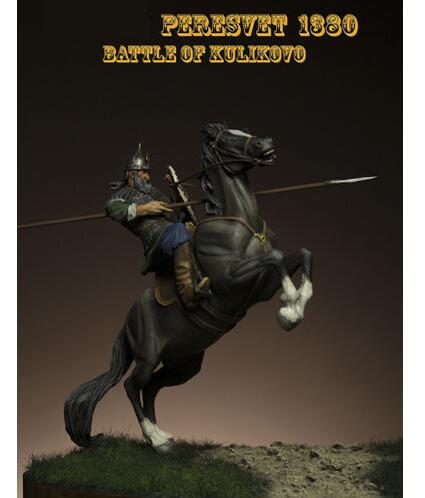 1/24 75mm Peresvet Battle Of Kulivovo With Horse 75mm    Resin Model Miniature  Figure Unassembly Unpainted