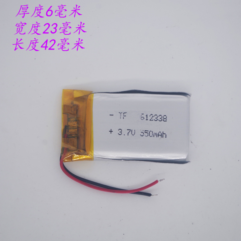 <font><b>3</b></font>.7v li po li-ion batteries lithium polymer battery <font><b>3</b></font> <font><b>7</b></font> v lipo li ion rechargeable lithium-ion for <font><b>612338</b></font> GPS MP3 MP4 image