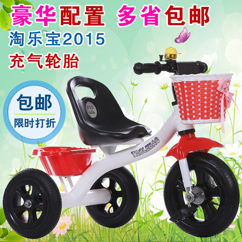 Free Shipping Explosion models baby cart wholesale simple three wheeled cart hand push pedal push two wheeled cart three wheel with two seater twin dolls kang pedal three wheeled cart with awning four in one function