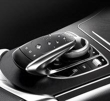 Для Mercedes Benz центральная консоль мышь сенсорная защитная пленка подходит для Mercedes Benz C/E/S/V/GLC/GLE class