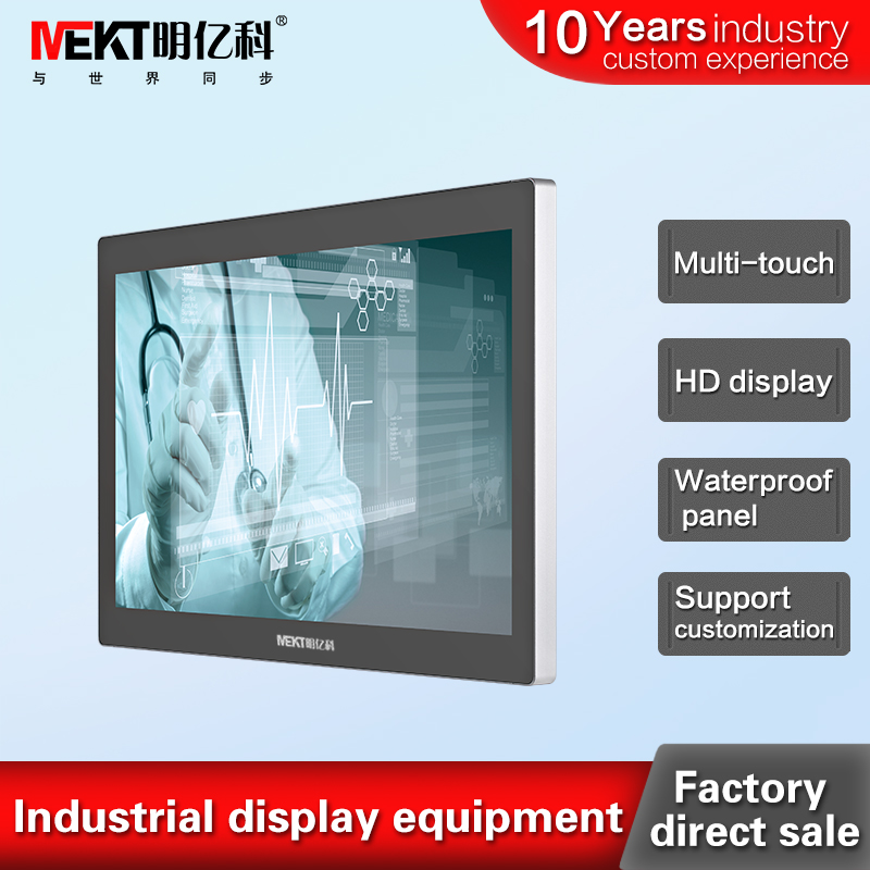 19 inch 16:9 widescreen display USB Touch Screen Monitor 18.5 inch Industrial capacitive touch screen touch screen monitor hdmi