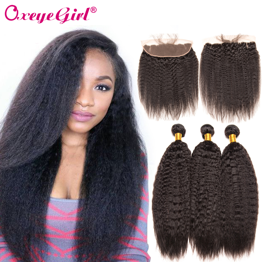 100% Human Hair Bundles With Frontal Kinky Straight Hair Frontal With Bundles Brazilian Hair Weave 3 Bundles Oxeye girl Non Remy