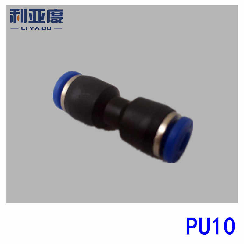 """ZAYI PU10-10mm Tube OD Fitting Straight Pneumatic Quick Connector,10mm 3//8/"""" Quick Release Pneumatic Connector Air Wire Fittings 20PCS PU10-10mm"""