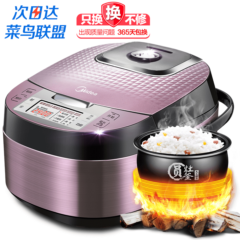 Genuine Midea WRS4078 4L Home Intelligent Reservation Rice Cooker 3-6 People Rice Cooker Free Shipping