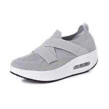 Новинка; женская мягкая обувь на платформе, увеличивающая рост; обувь для прогулок, фитнеса, путешествий