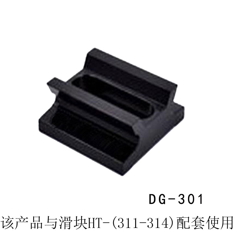 DG-301 Precise Guide Rail, Optical Slide, 40mm x 40mm dg 301 precise guide rail optical slide 40mm x 40mm