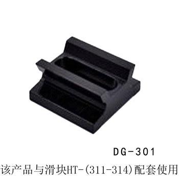 DG-301 Precise Guide Rail, Optical Slide, 40mm x 40mm
