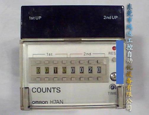 New counter H7AN-W4DM DC24VNew counter H7AN-W4DM DC24V