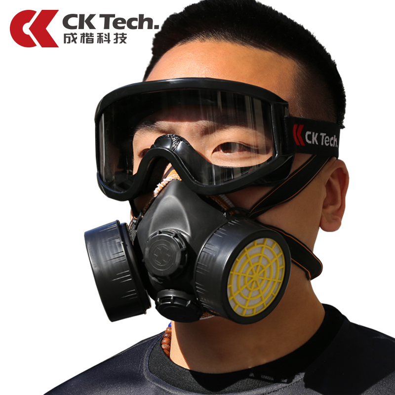 Industrial Chemical Gas Respirator Mask Goggles Set