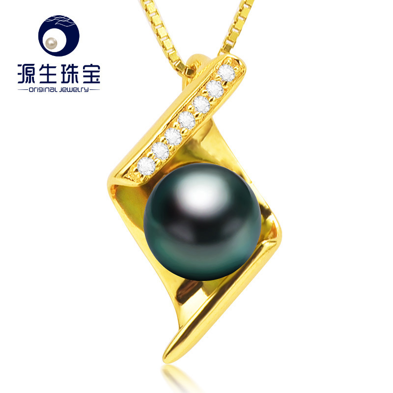 [YS] Fashion Design 8-9mm Black Tahitian Pearl Pendant Necklace 925 Sterling Silver