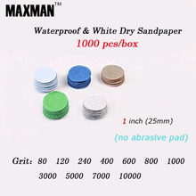 MAXMAN 1000 PCS 1 inch Waterproof Dry Wet Amphibious Sandpap